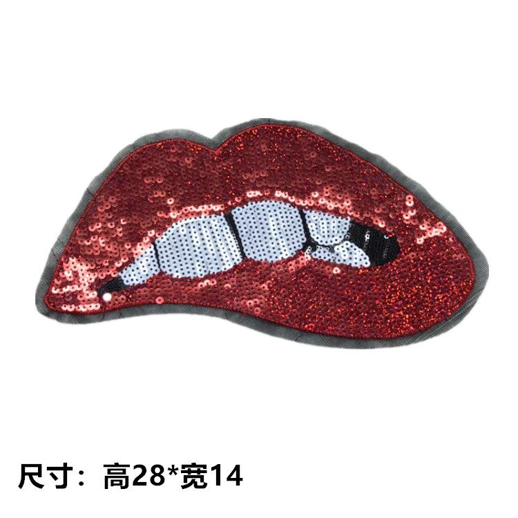 Brilliant Sequins Lips Vải Thêu Patches Quần Áo Holes Vải Băng Tay Lỗ Trợ Cấp