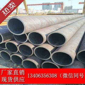 45# ngành thép cán nguội ống