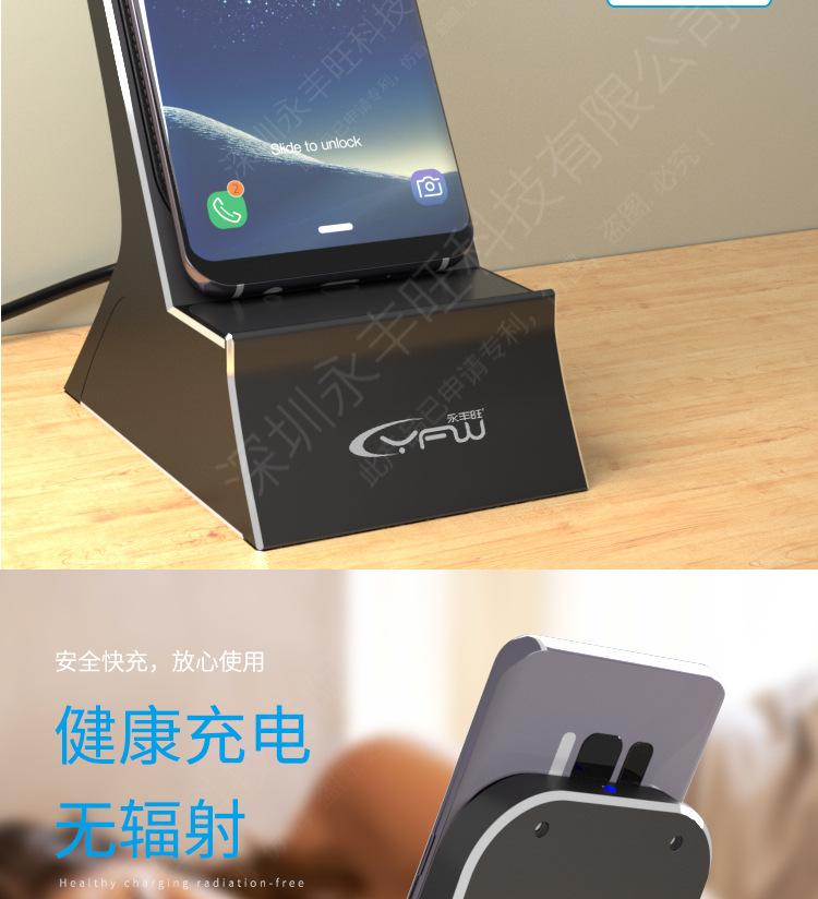Iphone8/X sạc điện thoại không dây sạc không dây vòng đôi đưa USB hỗ trợ Samsung sạc không dây nhôm