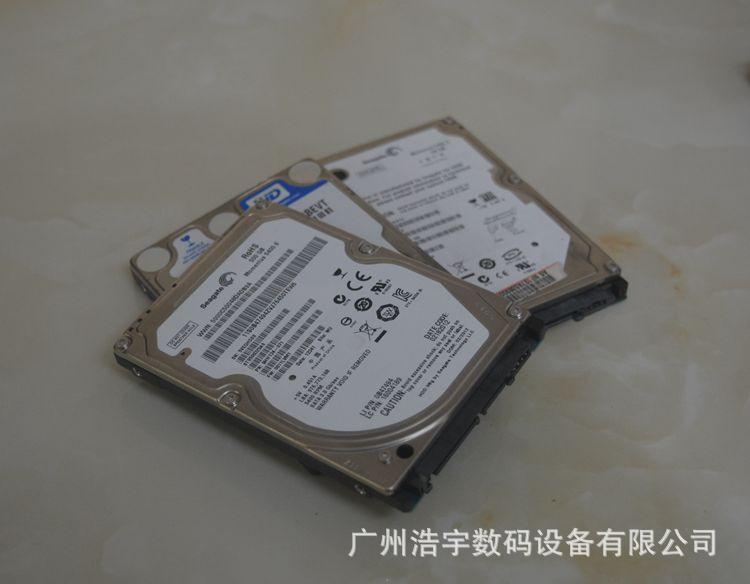 Ổ cứng máy tính xách tay 500g 2.5 inch cổng nối tiếp SATA 5400 quay ổ cứng di động ổ cứng máy tính c