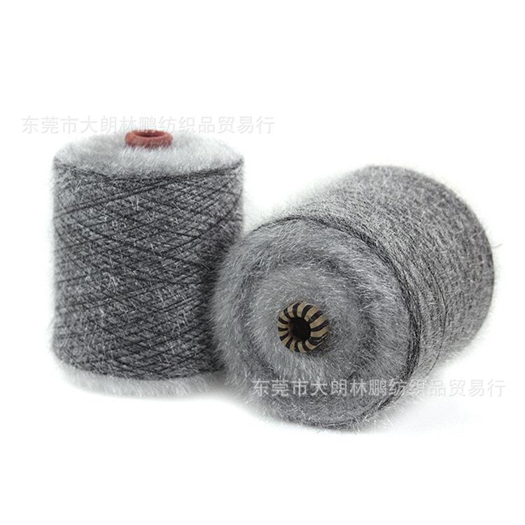 Spinning Nhà Máy Trực Tiếp Silk Bracelet Fancy Sợi Sợi Đặc Biệt Sợi Thủy Tinh Chỗ Bán Buôn