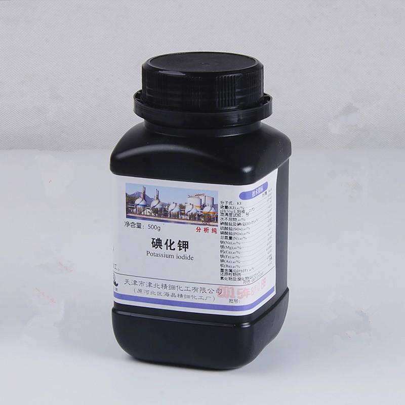 Kali iodua Phân tích tinh khiết 500g Thuốc thử hóa học Có thể được trang bị iốt, dung dịch khử trùng