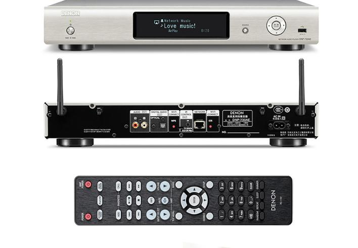 Denon/ DNP-730AE USB. Sự phát WIFI Network Audio thu / player