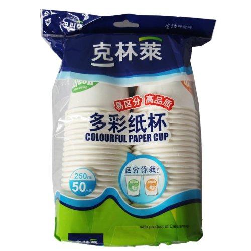 Klin Lai 50 Pack dễ phân biệt chất lượng cao 250ml cốc giấy đầy màu sắc CP-3 (bán)