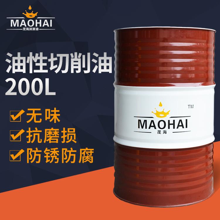 Dầu bôi trơn công nghiệp Maohai Chống mài mòn Chất hỗ trợ chế biến kim loại không gây kích ứng Dầu n