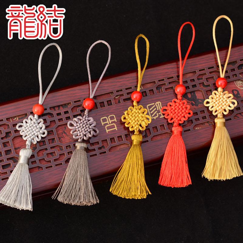 Rồng knot bookmark tua knot Trung Quốc gai nhỏ treo tai tua treo gai mini multi-màu tùy chỉnh-thực h