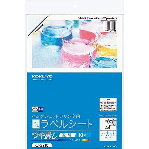 Kokuyo sao chép giấy in phun nhãn niêm phong phim 10 uncut KJ-2210