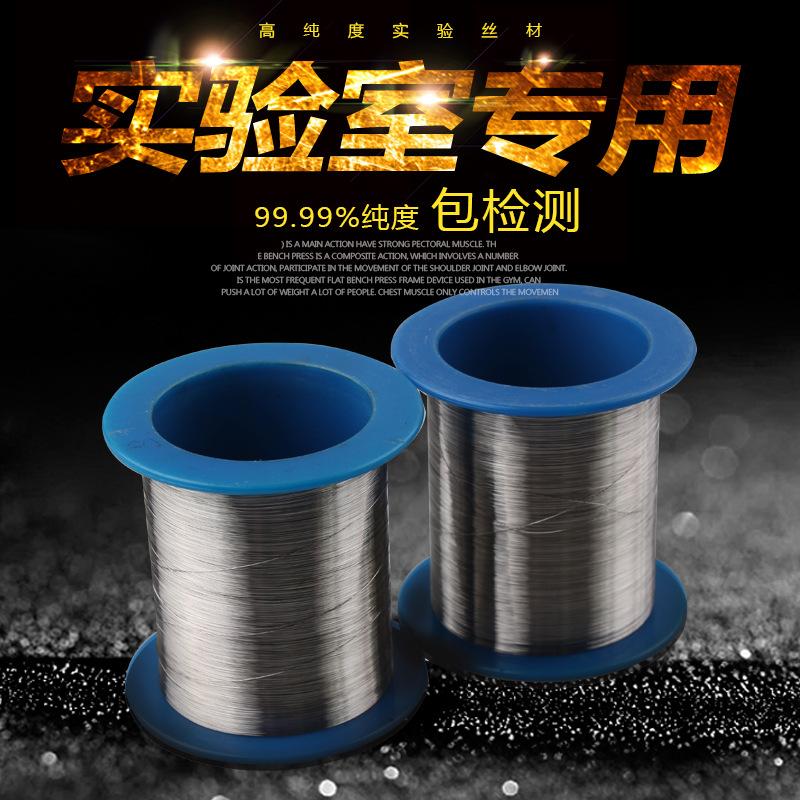 Tinh khiết lụa độ tinh khiết cao dây kim loại lụa khoa học vật liệu kim loại lụa dây nội dung 99.99