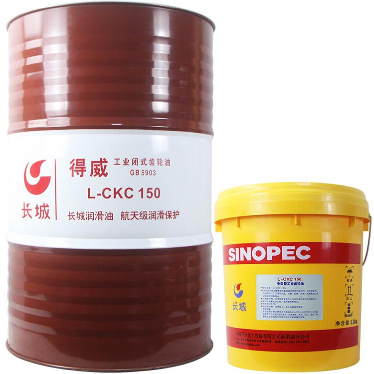Great Wall Dewei CKC220 bánh dầu thang máy tải vừa công nghiệp đóng loại 150 cơ khí bôi trơn bánh ră