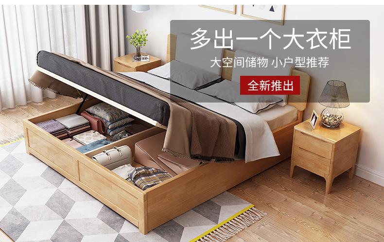 Nhà sản xuất bán Buôn Bắc Âu áp suất cao thùng gỗ sồi giường gỗ thật đấy. 1.5m1.8 mét tất cả đồ nội