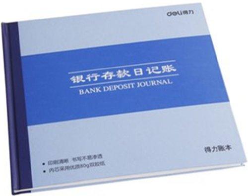 Deli Deli 3452 / 24k Tiền gửi ngân hàng Book Journal 100 trang Báo cáo tài chính / Sổ kế toán Tài ch