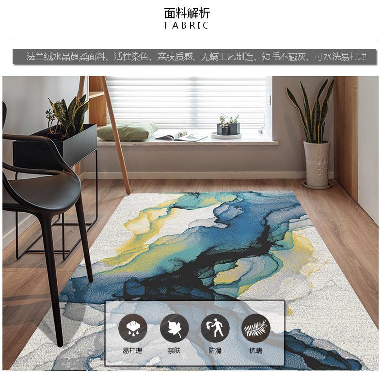 Hình học Bắc Âu hiện đại đơn giản. Phòng khách phòng ngủ giường đầy kĩ trà thảm trải chăn đệm phòng