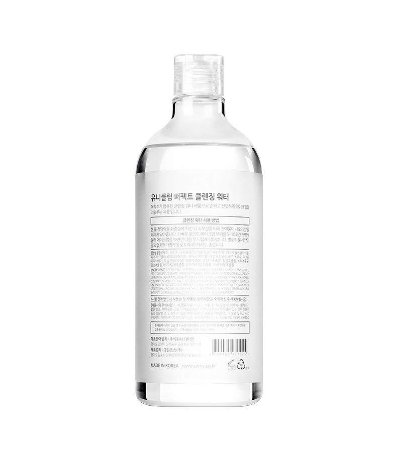 Unny Club nước 500ml (loại bỏ lớp trang điểm nhẹ nhàng loại bỏ lớp trang điểm mắt sẵn sàng dọn dẹp m