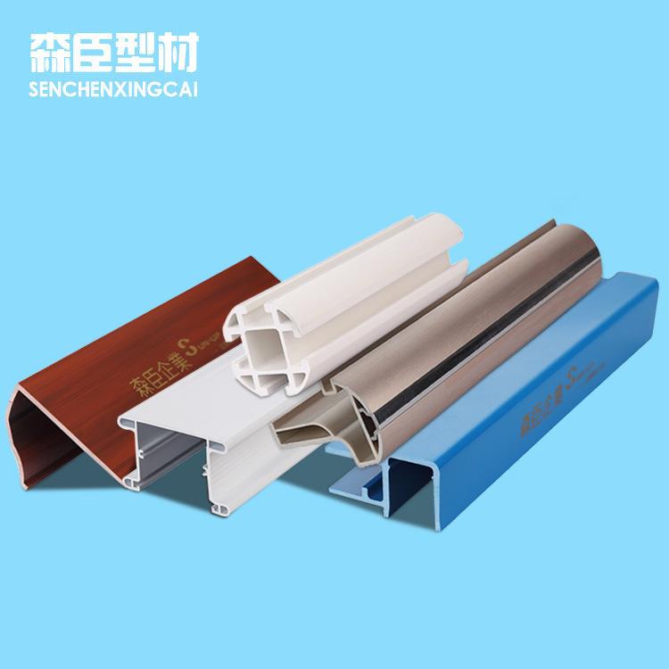 PVC hồ sơ, các loại hồ sơ đùn nhựa, hồ sơ nhựa Ningbo nhà sản xuất chuyên nghiệp