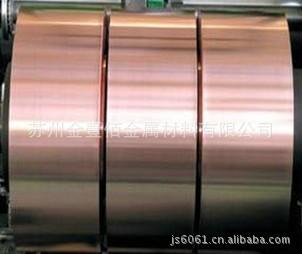 Tô Châu - hát vàng kim loại chỗ cung cấp loại màu kim loại hợp kim đồng loạt các hợp kim đồng W70 vo