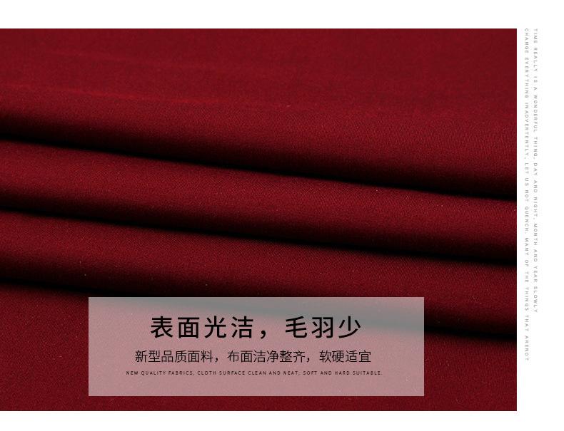 Cẩm La Mã giải Bông vải, mạng gói chặt chẽ chống thời trang phụ nữ đánh quần vải đan len