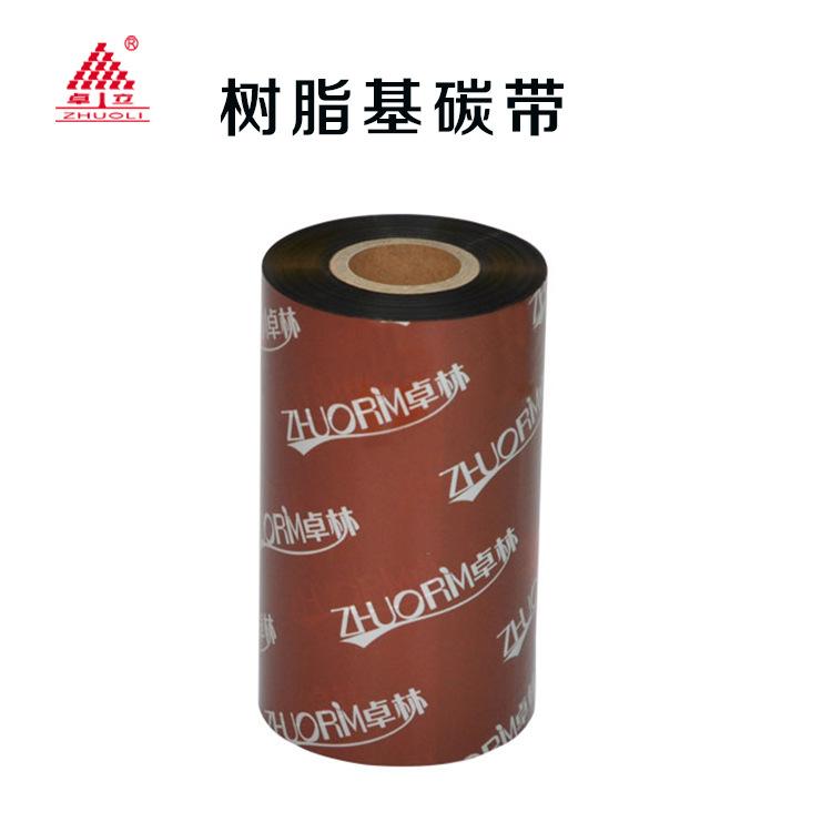 Nhựa dựa trên mã vạch carbon ribbon Zhuo Lin gia cố nhựa dựa trên ribbon 110 * 300 mã vạch carbon ri