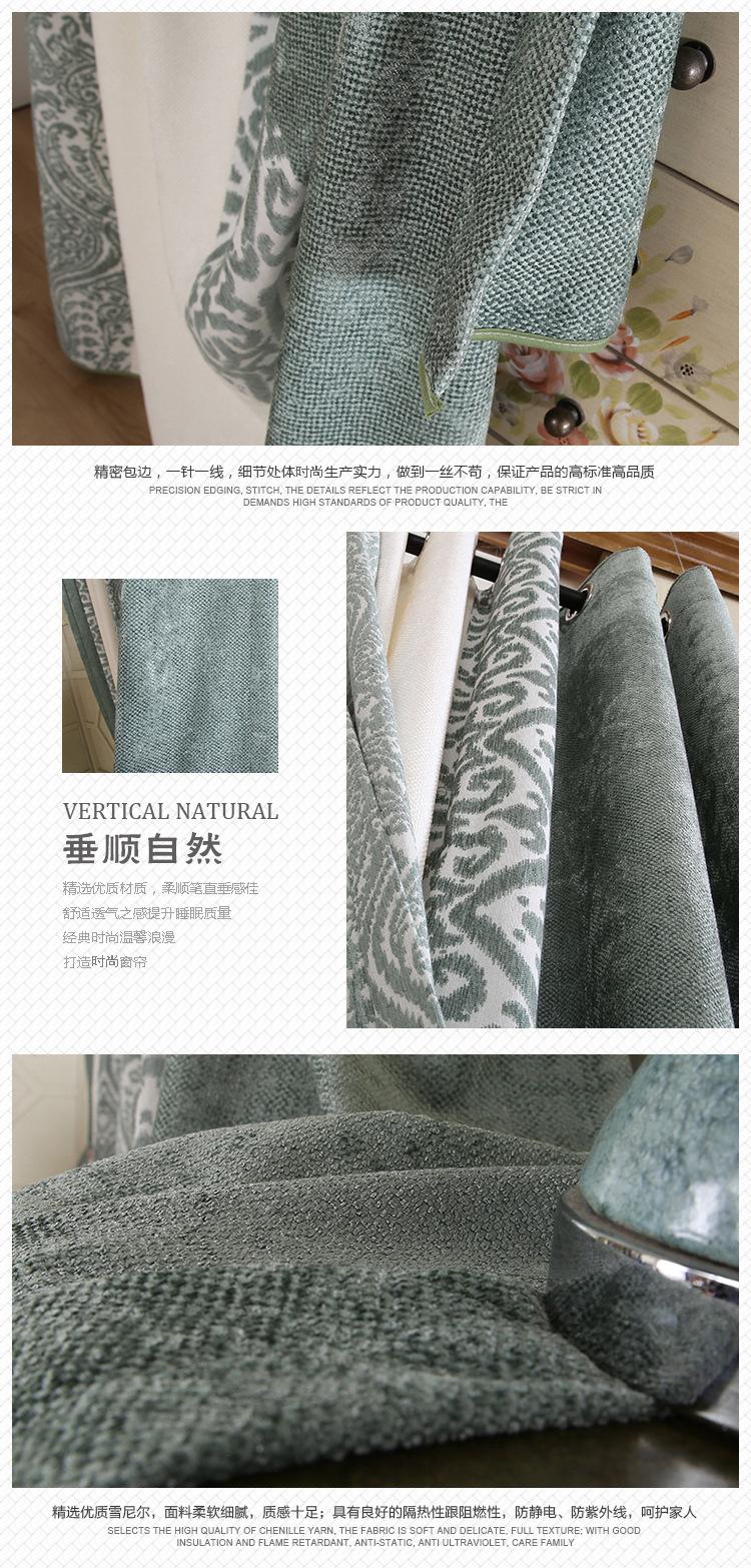 Vải rèm cửa phòng ngủ, phòng khách, nhà sản xuất dệt nổi nối thành các thông số kỹ thuật màn