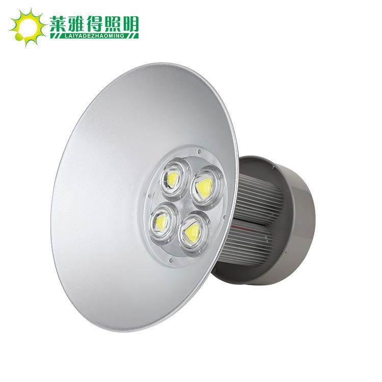 LED ánh sáng bay cao 100W150W200W ánh sáng thực vật nhà máy đèn chùm hội thảo ánh sáng ánh sáng trần
