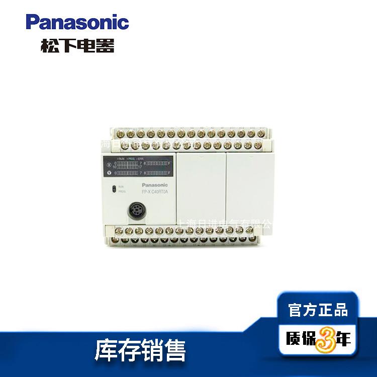 Panasonic PLC điện gốc điều khiển lập trình khuyến mãi điều khiển công nghiệp linh kiện điện AFPXHC4