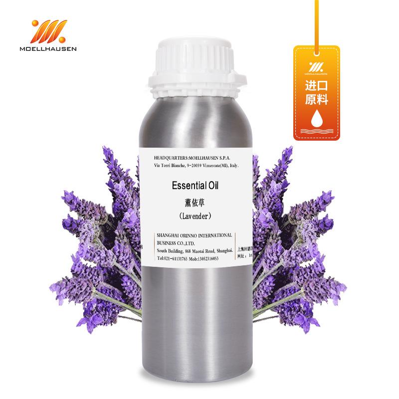 Moellhausen Morrison nhập khẩu bất hoa oải hương đơn phương tinh dầu hoa oải hương EO nguyên liệu bá