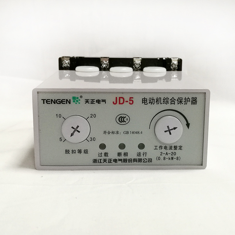 Động cơ nhiệt chuyển đổi nhiệt độ quá nóng bảo vệ các nhà sản xuất tùy chỉnh