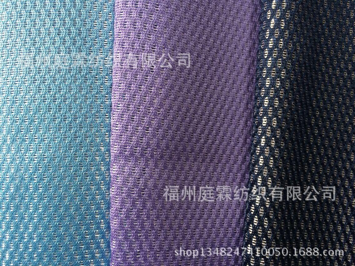 Nhà sản xuất bán buôn vải bicolor hai màu vải Phúc Châu được chọn hai màu vải