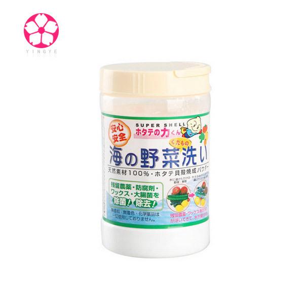 Shell Calcium Powder Làm sạch bột trái cây và rau quả Ngoài thuốc trừ sâu còn sót lại 90g
