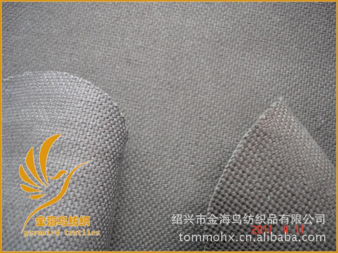bông vải lanh Đan kết giới thiệu sợi lanh nhuộm bông vải mộc