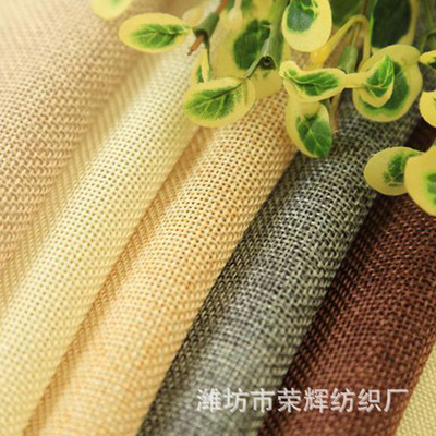 Vinh huy lanh vải mộc xưởng vải gai, vải lanh dakimakura subunicolor in ấn hiện trường cung cấp.
