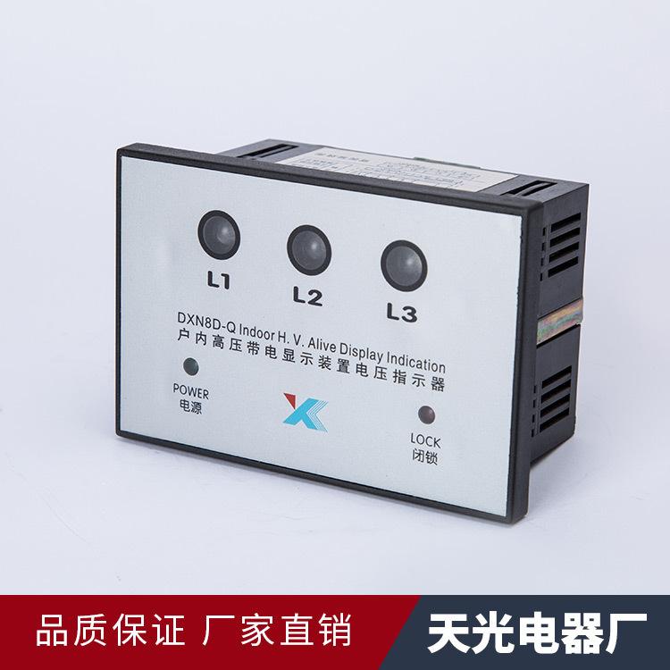 Nhà máy bán buôn bán hàng trực tiếp trong nhà điện áp cao hiển thị trực tiếp thiết bị chỉ số điện áp