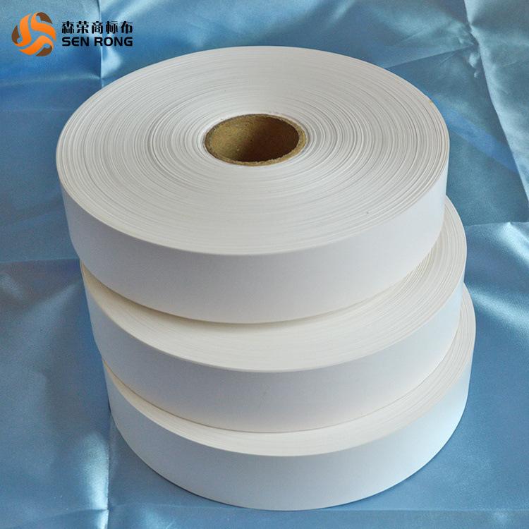 Gốc bán hàng trực tiếp PT3070 polyester tape chất lượng Tốt Nhanh vận chuyển vật liệu cách nhiệt Trắ