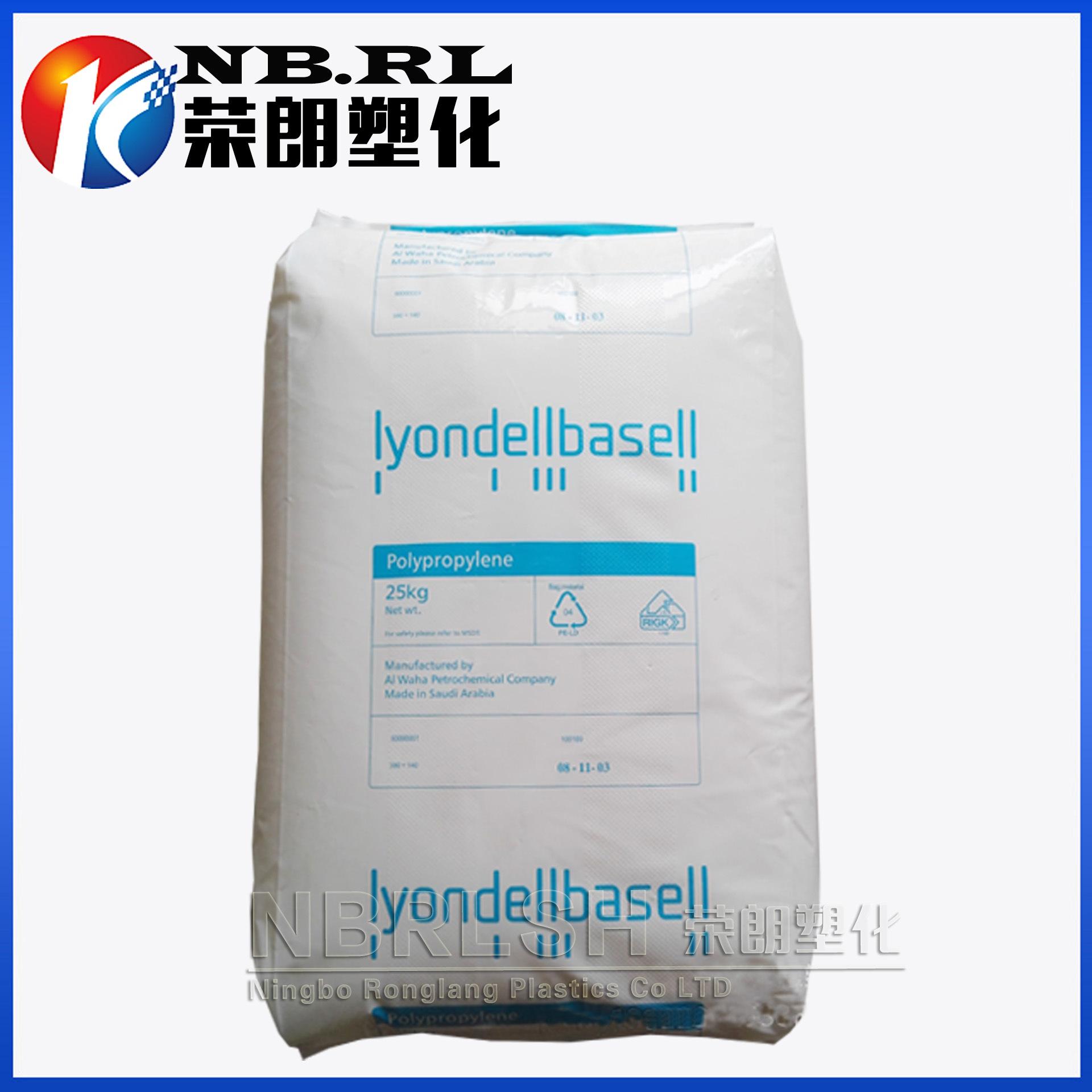 PP HA840R cho bao bì đựng thực phẩm, Lyondell Basel / polypropylene trong suốt cao, nguyên liệu hóa