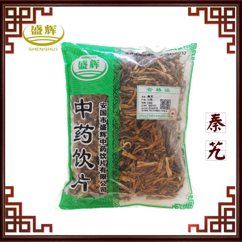 Thuốc thảo dược Qinhuang Qinling xuất xứ Trung Quốc