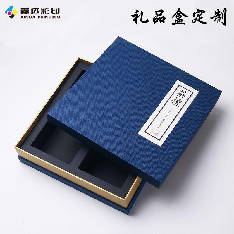 Tùy chỉnh hộp quà tặng trà bao bì Cao cấp hộp quà tặng tùy biến hình chữ nhật hộp quà tặng Tiandi bì