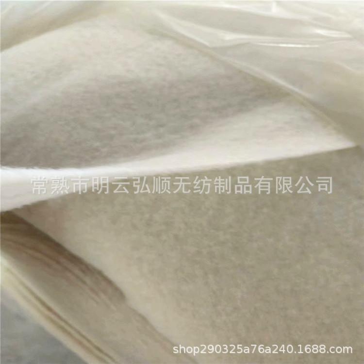 60 gam châm bông trang phục Hàn châm nỉ châm bông sợi nhân tạo số lượng lớn các nhà sản xuất60 gam c