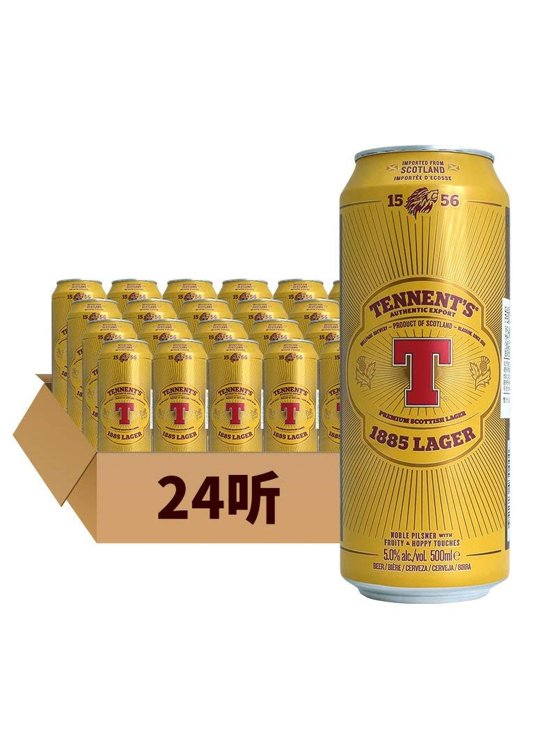 Bia nhập khẩu của Anh Tennent's cho 500ml / đóng hộp nhập khẩu của Anh Lager bia đóng hộp bia thủ c