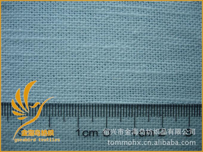 giới thiệu 11+11x4 5/48x31 nhuộm vải pha trộn pha trộn vải mộc