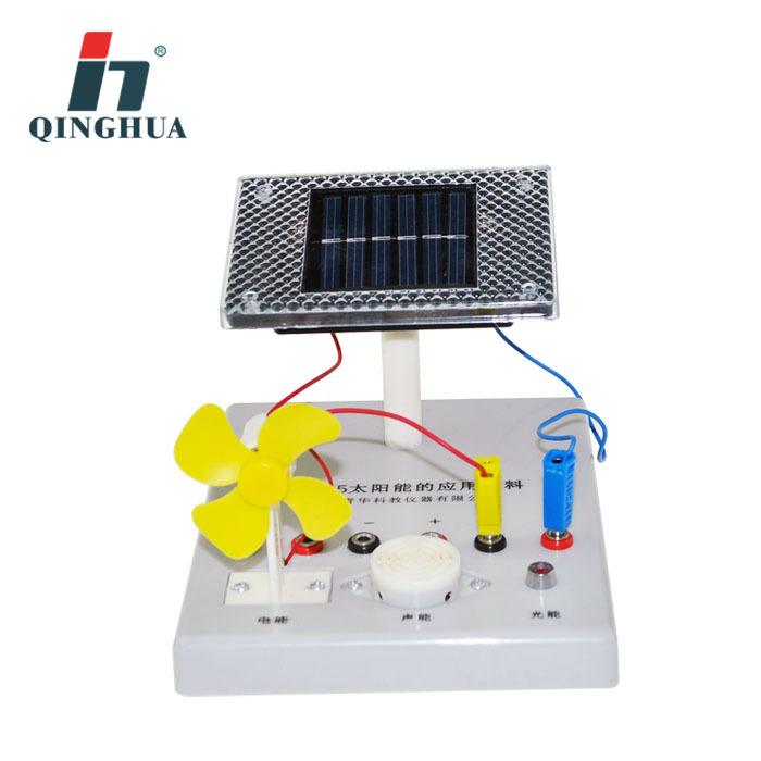Qinghua 29015 năng lượng mặt trời vật liệu ứng dụng junior high school vật lý optics thí nghiệm khoa