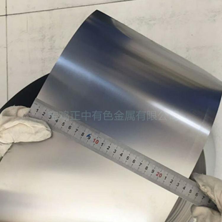 Sản xuất hàng loạt TA1/TA2 TC4 Titan đưa Titan titan đồng bảng giá