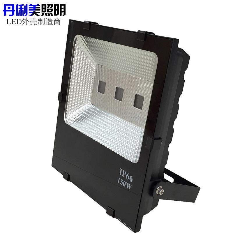 Chiếu vỏ ánh sáng kit nhà máy cung cấp trực tiếp một số lượng lớn của 150W5054 kim cương đen chỉ ép