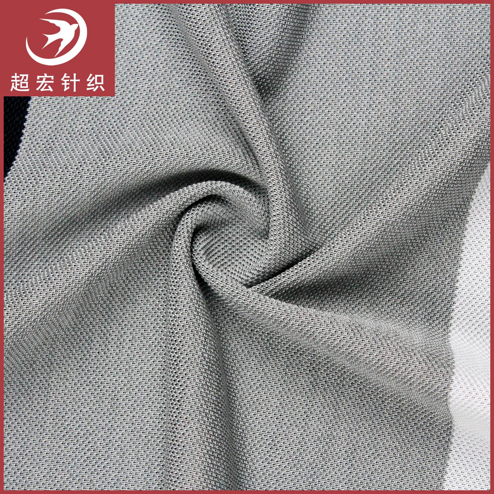 Nhà máy trực tiếp màu sợi tự động duy nhất đính cườm vải thời trang giản dị quần áo thể thao lót vải