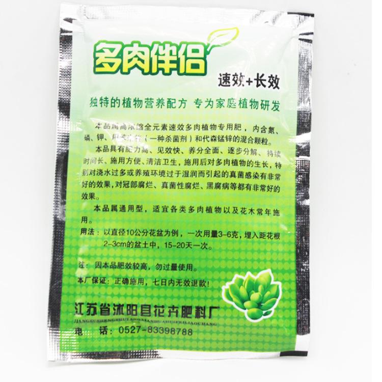 Đa-Flesh Companion Đặc Biệt Hạt Phân Bón Hòa Tan Trong Nước Hoa Làm Vườn Phân Bón Chống Rễ Gốc Nhà M