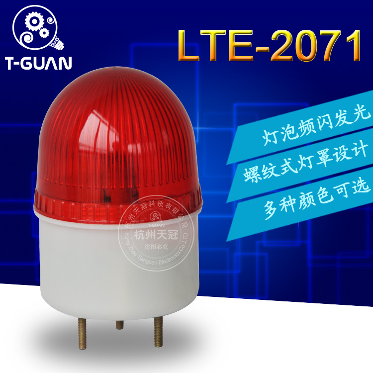 LTE-2071 strobe cảnh báo ánh sáng LED flash tín hiệu ánh sáng công nghiệp cảnh báo ánh sáng mà không