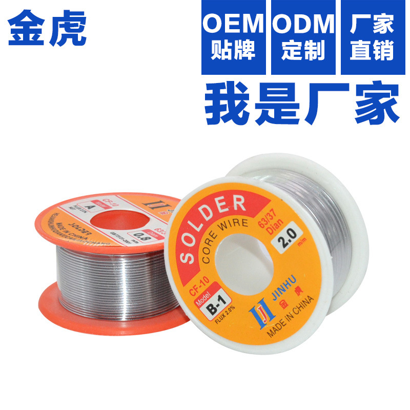 Cross-biên giới cung cấp Jinhu hàn dây nhà máy trực tiếp rosin lõi dây dẫn có thể được tùy chỉnh cho