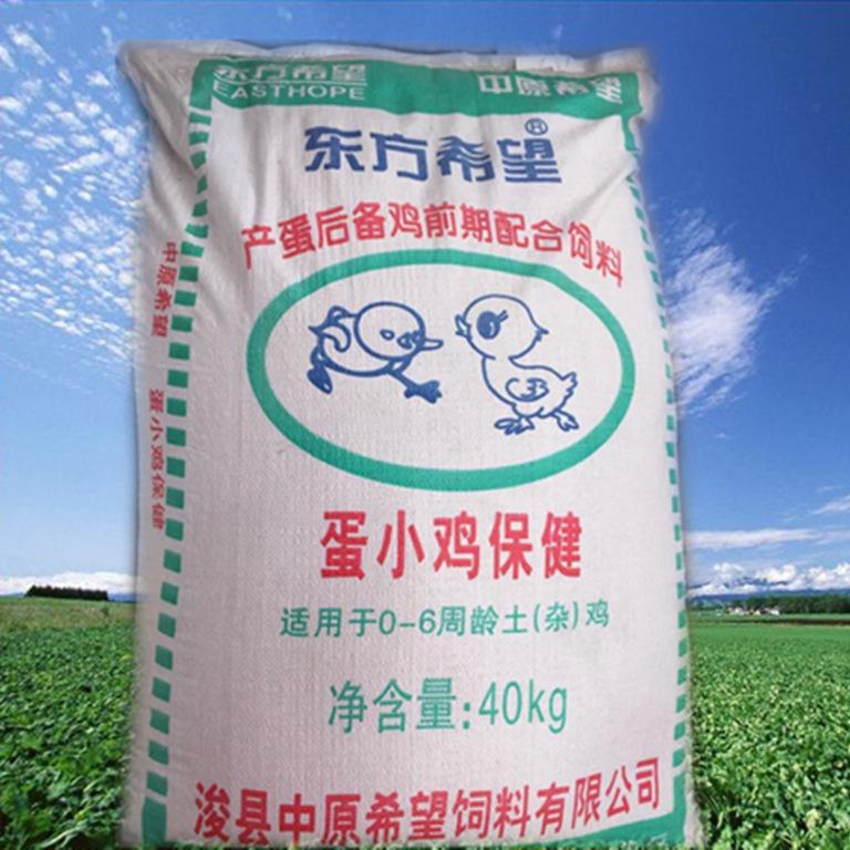 Gà bột thức ăn gia súc chất lượng cao vịt con vẹt tám anh em gà con thỏi gà gà gà 80 kg