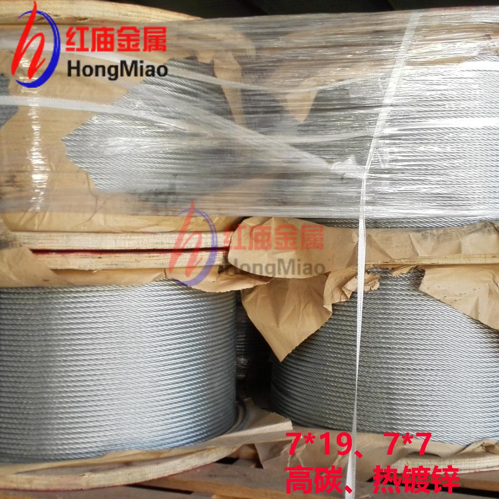 Nóng dây thép mạ kẽm 11mm dốc với cường độ cao siêu mạng lưới bảo vệ đặc biệt căng