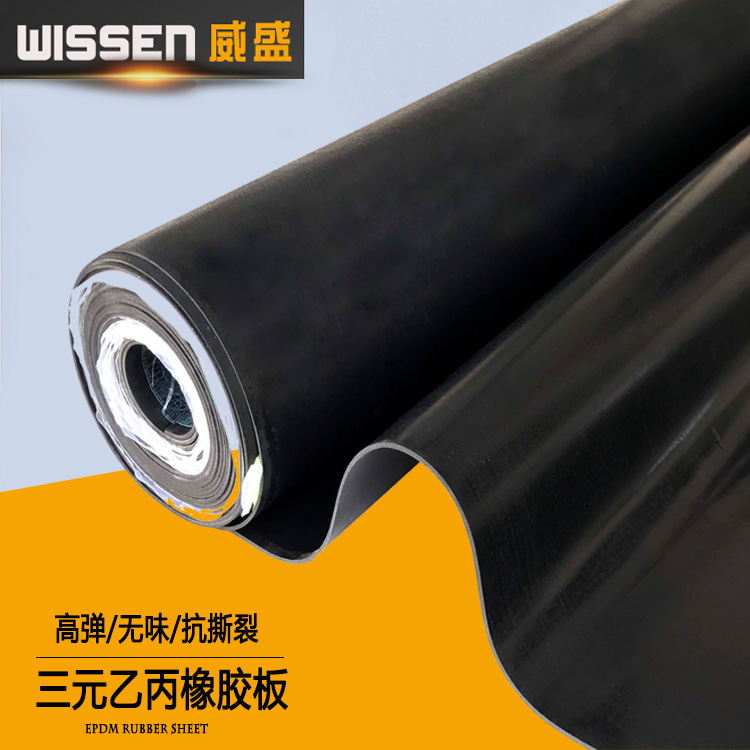Nhà máy sản xuất tấm cao su EPDM chống thấm nước cao su chống thấm nước