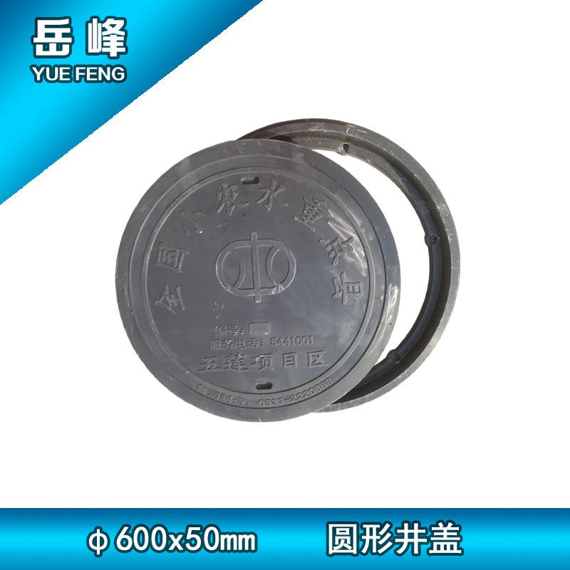 Cửa cống che cửa cống bìa nhựa composite cường độ cao chống trộm chống ăn mòn cửa cống bìa
