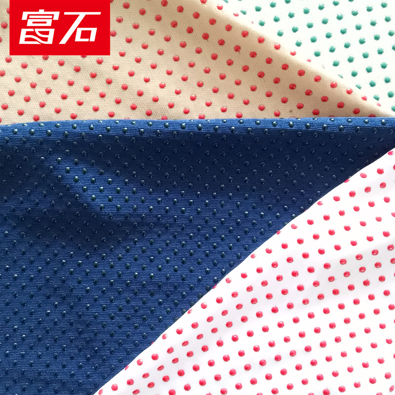 Tourmaline hồng ngoại xa ion âm tự sưởi ấm vải dệt kim Tomaline tự sưởi ấm vải Tomaline chức năng vả